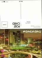 351830,Hongkong Victoria Teilansicht Hochhäuser - China