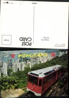 351826,Hong Kong Hongkong Peak Tramway Straßenbahn Bergbahn - China
