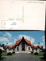 351847,Thailand Bangkok Marble Temple Wat Benchama Bophitr Tempel - Thaïland