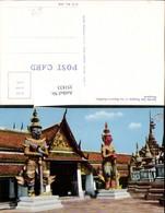 351833,Thailand Bangkok Temple Of The Emerald Buddha Tempel - Thaïland