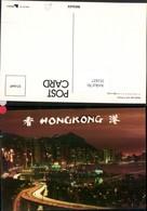 351827,Hongkong Victoria Teilansicht B. Nacht - China