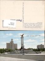 351995,Kuba Cuba Havana Maine Monument - Sonstige