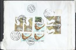 China Registered Airmail 1997 Bird Common Pheasant (Phasianus Colchicus) 540 分, 1998 Dou Men Postal History Cover - 1949 - ... République Populaire