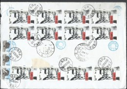 China Registered Airmail 2001 Zhouzhuang, Kunshan Ancient Towns 80 分 12 Stamps, 500分 Postal History Cover - 1949 - ... Volksrepubliek