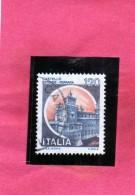ITALIA REPUBBLICA ITALY REPUBLIC 1980 CASTELLI D´ITALIA CASTLES CASTELLO ESTENSE FERRARA LIRE 120 USATO USED OBLITERE´ - 1946-.. République