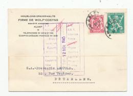 BRASSERIE Belgique - Carte Privée TP Petit Sceau Et Lion V AALST 1945 - Entete Houblons, Malts De Wolf-Cosyns  --  WW903 - Bières