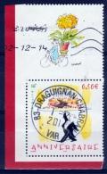 """France, """"Birthday"""" By Sempé, 2004, VFU - France"""