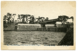 TOKYO : THE FAKURADA GATE OF THE IMPERIAL PALACE - Tokio