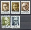 STAMP USSR RUSSIA Mint (**) 1990 Set Soviet Scout Spy Abel Vaupshasov Molodyi Kudrya - Unused Stamps