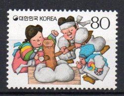 COREE DU SUD - 1989 - ENFANTS PETRISSANT DE LA PATE - - Corée Du Sud