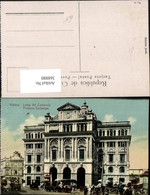 368880,Kuba Cuba Habana Havana Produce Exchange Gebäude - Ansichtskarten