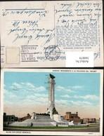 368879,Kuba Cuba Habana Havana Maine Explosion Memorial Säule - Ansichtskarten