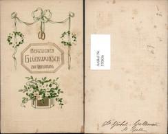 370836,Reliefkarte Goldverzierung Verlobung Ringe Blumen - Hochzeiten