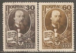 Russia / Soviet Union 1946 Mi# 1076-1077 Used - Nikolai A. Nekrasov - 1923-1991 URSS