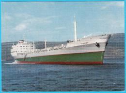 SPLIIT Russia Ex Soviet Union Tanker Ship ( Croatian Vintage & Rare Postcard ) Pétrolier Petroliera Petrolero Petroleiro - Tankers
