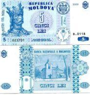 Moldova 2009 5 LEU P-9f UNC DE.202 - Moldova