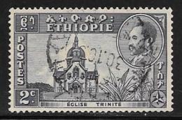 Ethiopia, Scott # 286a Used Trinity Church, Unwatermarked, 1951 - Ethiopia
