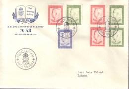 Sweden - FDC 11/11 1952 Gustav VI Adolf 70 år *ILLUSTRATED* - FDC