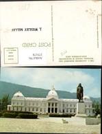 375178,Haiti Port-au-Prince Louverture Monument And National Palace Denkmal Gebäude - Ansichtskarten