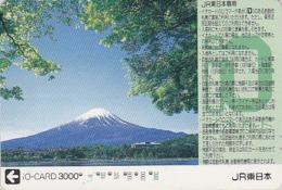 Carte Prépayée Japon - VOLCAN MONT FUJI - VULCAN Mountain Japan Prepaid IO Card - VULKAN Berg  Karte - 281 - Volcanos