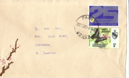 19A: Malaysia National Board 25 Anniversary, Butterfly Stamp On Cover 4 - Maleisië (1964-...)