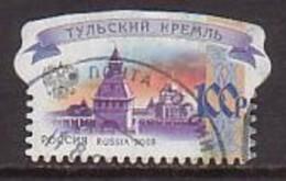 Russland  1603 , O   (H 651) - 1992-.... Federation