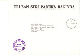 19A: Malaysia On His Majesty Service Cover From State Security Council Office Cachet Postmark On Cover - Malaysia (1964-...)