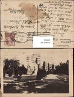 387176,Serbia Beograd Belgrad Kalemegdan Festung Partie - Serbien