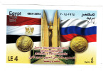 Egypt New Issue 2014,50th Year Of Nile Deviation With Russia,issued Souvenir Sheet-joint Issue - MNH Compl. - Nuovi