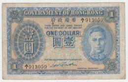Hong Kong 1 Dollar 1940 - 1941 VF Pick 316 - Hong Kong