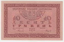 "UKRAINE 10 Hryven 1918 ""F++"" Pick 21a  21 A - Ukraine"