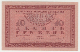 UKRAINE 10 Hryven 1918 AUNC Pick 21a  21 A - Ukraine