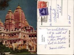 390367,India New Delhi Neu-Delhi Birla Temple Tempel - Indien