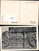 390414,India Konarak Main Temple Tempel Ornate Platform Relief - Indien