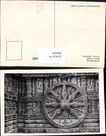 390460,India Konarak Main Temple Tempel Ornate Platform Rad - Indien