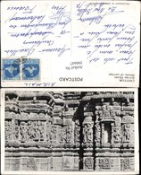 390447,India Chittor Sat-Bis Deori Details Of Carvings Relief - Indien