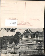 390401,Ceylon Sri Lanka Kandy Temple Of The Holy Tooth Tempel - Sri Lanka (Ceylon)