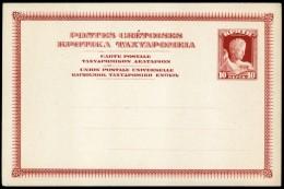 Greece Crete Hermes Prepaid Postal Card 1908 UNUSED - Crete