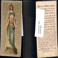 389646,Andachtsbild Heiligenbildchen Jungfrau Heiligenschein - Andachtsbilder