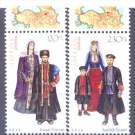 2014. Armenia, National Costumes, 2v, Mint/** - Armenia