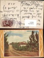 398875,Mexico Veracruz Hotel Ruiz Galindo Fortin De Las Flores Straße - Mexiko