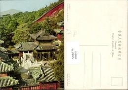 398948,China Peking Bronze Pavillon At The Summer Palace - China