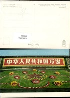 398996,China The Mass Calisthenics Song In Praise Of The Revolution Hymne Stadion - China