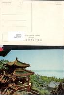 398992,China Peking Sommerpalast Summer Palace - China