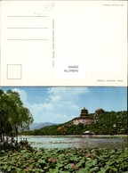 398995,China Peking Summer Palace Sommerpalast - China