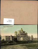 398984,India Lucknow Chuter Munzil Gebäude - Indien