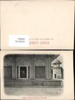 398968,Agra Etmaud Dowla Screens Fenster - Indien
