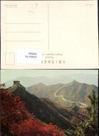 398988,China The Great Wall Chinesische Mauer - China