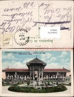 398919,Cuba Santiago De Cuba Surtidor Jardines De Vista Alegre Park Brunnen - Ansichtskarten