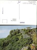 399003,Japan Monument Of Mt. Mabuni - Japan